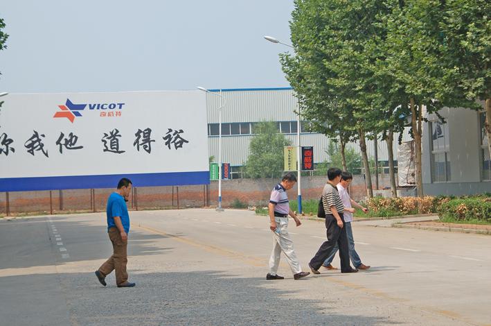 行业泰斗盛赞奇威特太阳能产品
