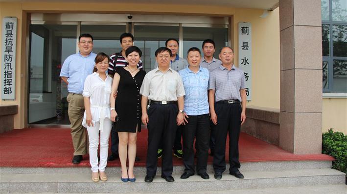 天津市经信委领导参观奇威特蓟县水务局项目